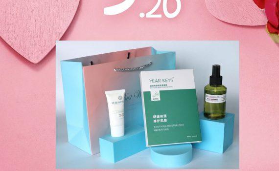 520限定礼盒三:浪漫定价52.00元,守护她的夏日香气与清爽